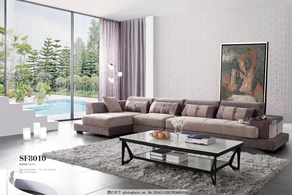 室内设计客厅效果图