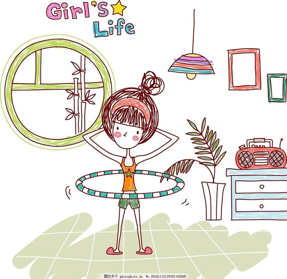 卡通室内美女健身素材 设计素材 卡通背景 梦幻背景 儿童卡通 运动图片