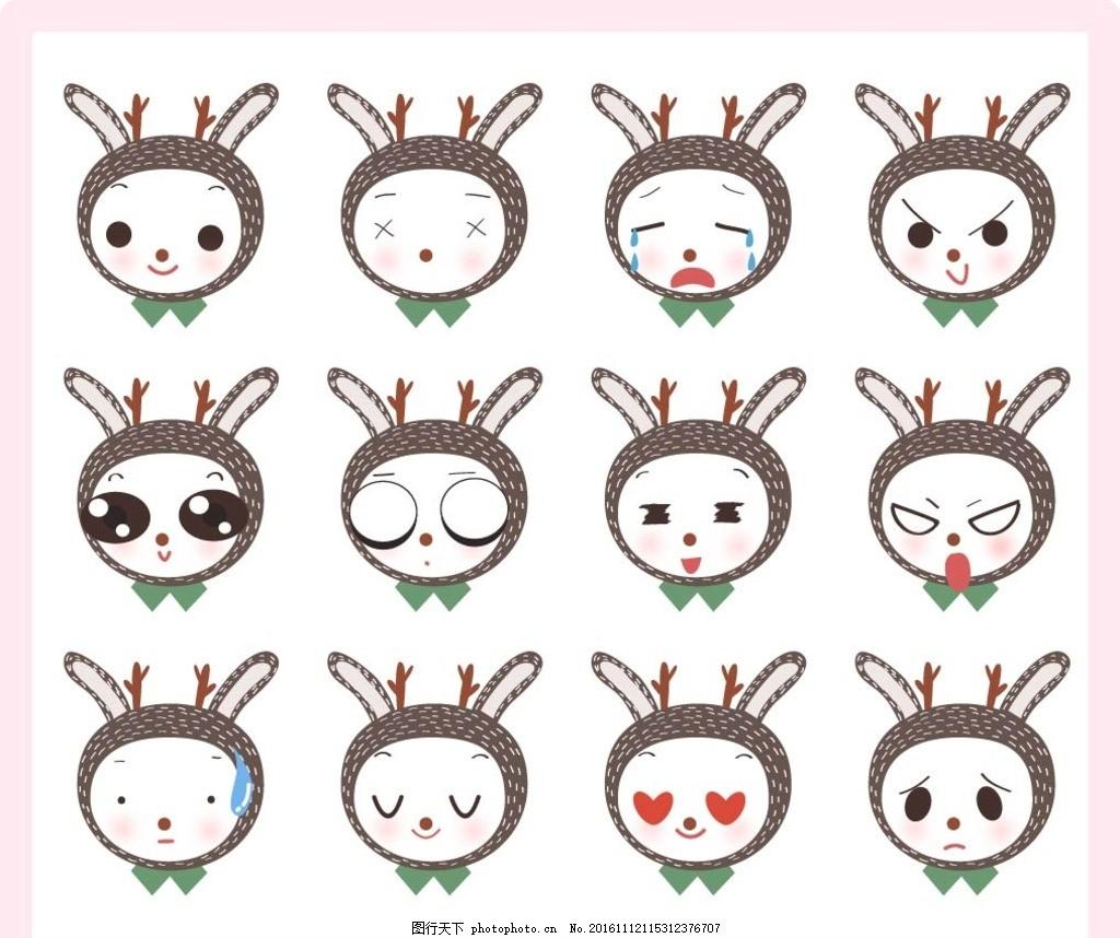 搞笑素材兔子卡通表情污字表情包带可爱图片