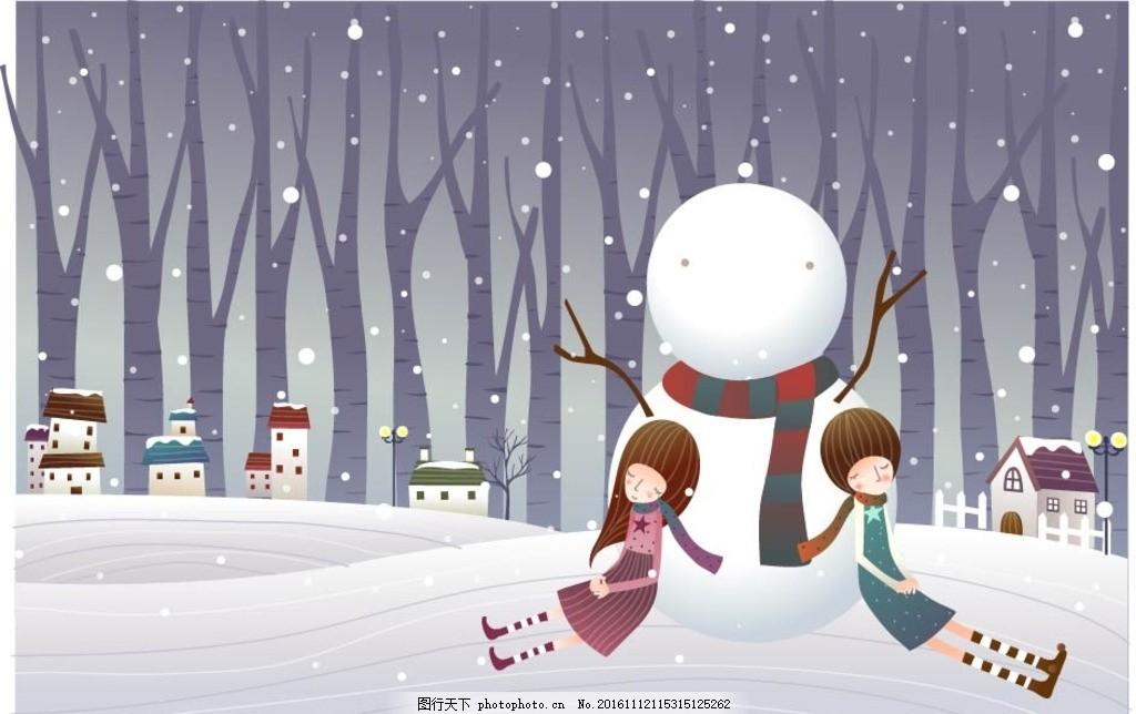 卡通冬季雪景情侣人物素材