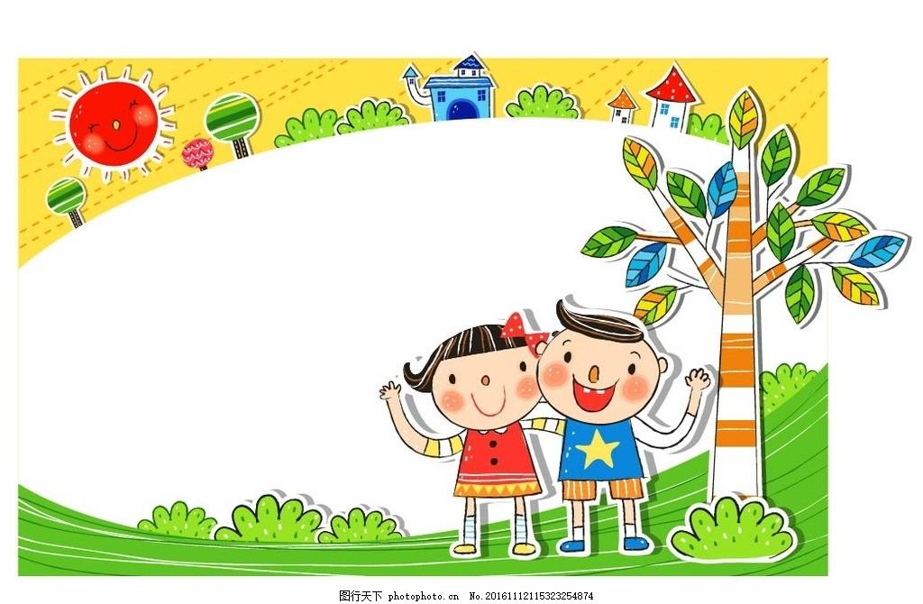卡通儿童人物 设计素材 卡通背景 梦幻背景 儿童卡通 可爱人物 学校