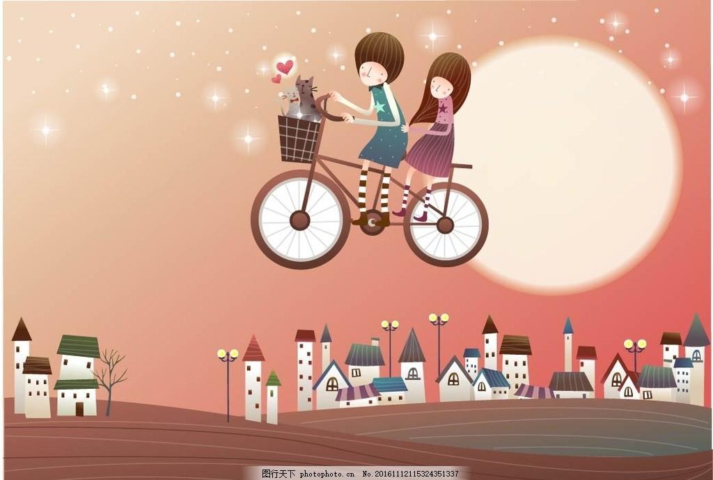 卡通情侣漫游城市