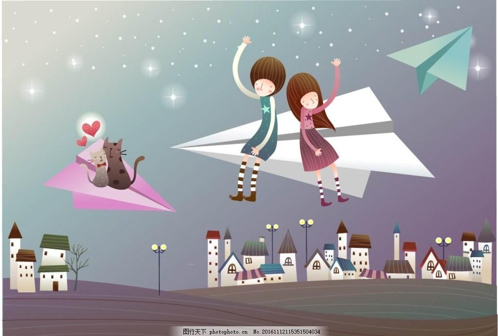 卡通天空飞机情侣人物素材