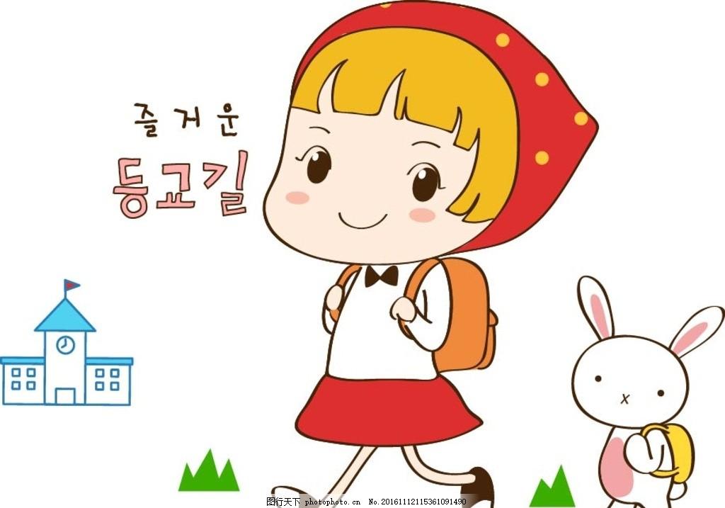 坎通漫画 儿童游玩 梦幻风景 浪漫小清新 卡通城市 动漫动画 动漫人物
