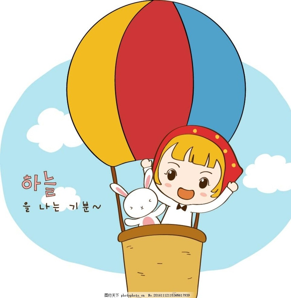 卡通热气球人物素材