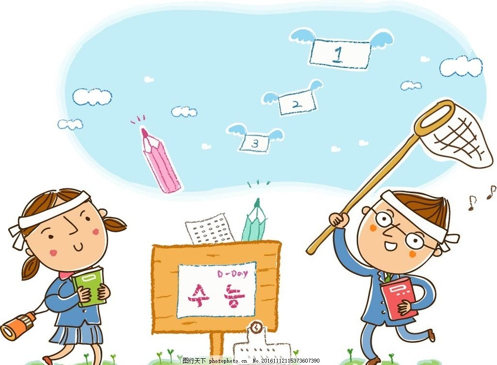 卡通动漫人物游玩素材 卡通背景 梦幻背景 儿童卡通 动物 学生 温馨