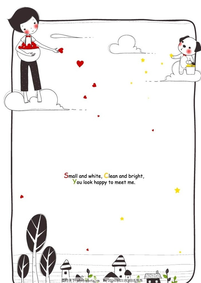 卡通人物素材边框背景 卡通背景 梦幻背景 儿童卡通 动物 运动 可爱