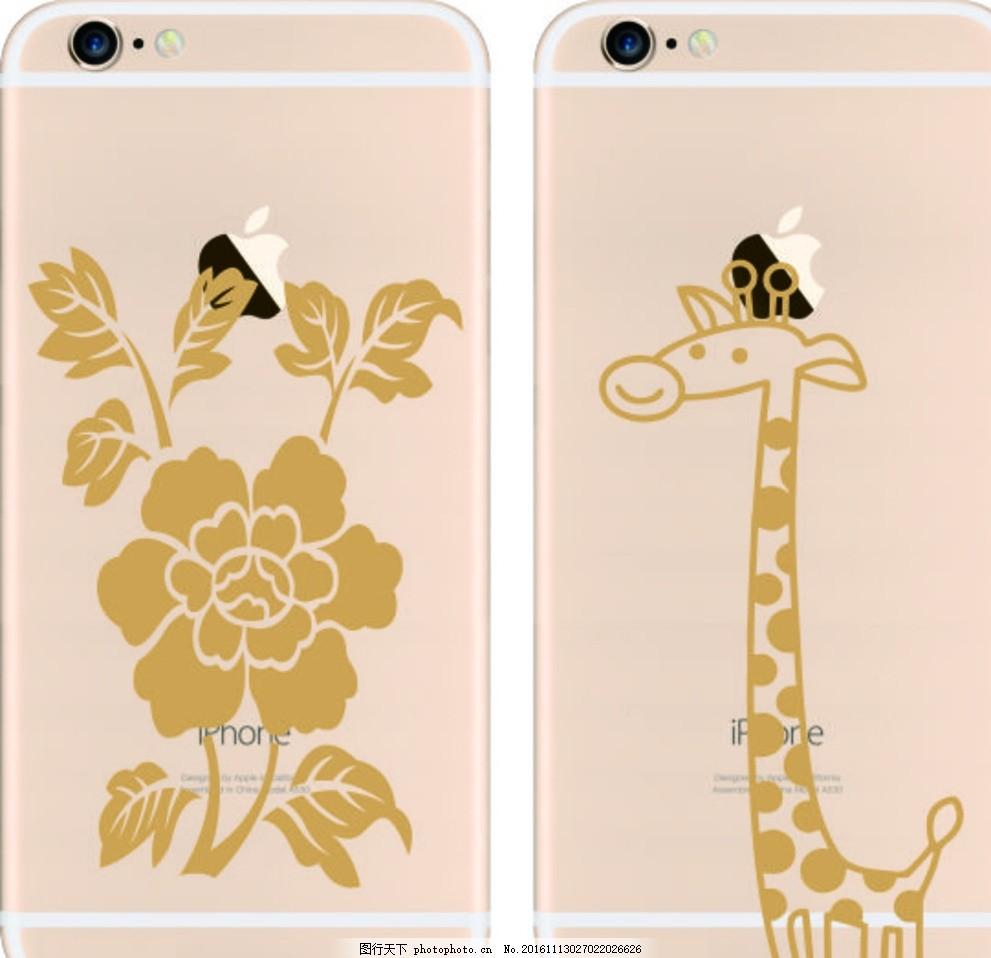 彩绘手机壳 iphone 时尚 彩印 打印 金色 电镀 镭雕 花纹 卡通 动物