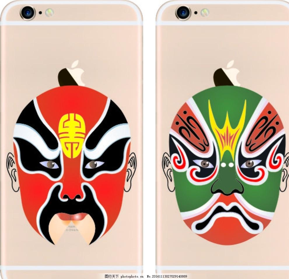 彩绘手机壳 iphone 时尚 彩印 打印 卡通 面具 sky 设计 现代科技