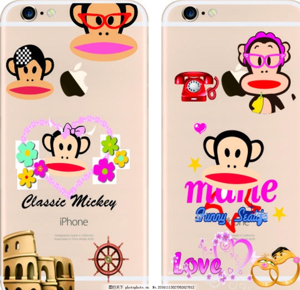 彩绘手机壳 iphone 时尚 彩印 打印 卡通 动物 大嘴猴