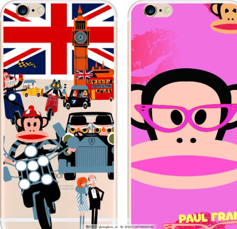 彩绘手机壳 iphone 时尚 彩印 打印 卡通 动物 大嘴猴 国旗 电单车