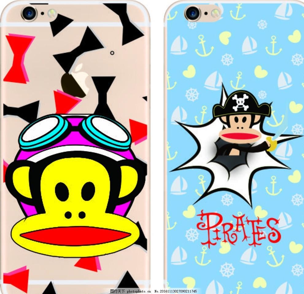 彩绘手机壳 iphone 时尚 彩印 打印 卡通 动物 大嘴猴 sky 设计 现代