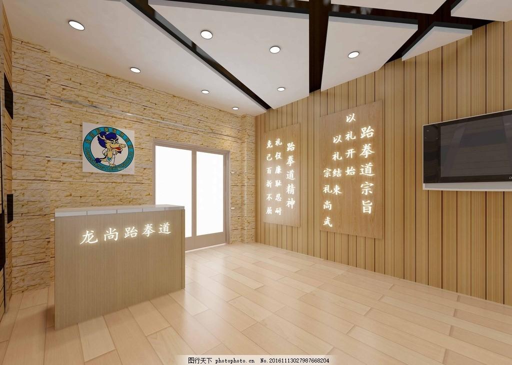 健身房效果图 3d设计 效果图 3d设计效果 3d渲染 造型墙 不规则吊顶