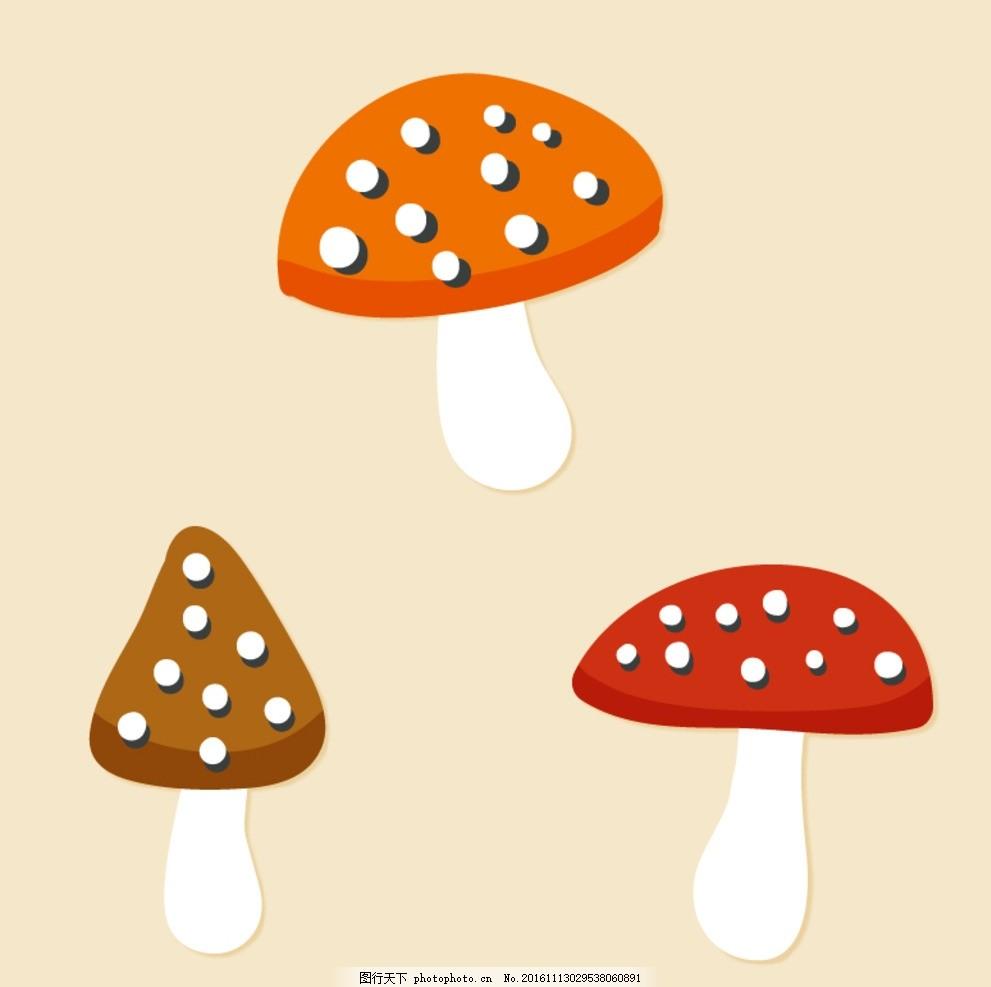 蘑菇矢量素材 矢量图 卡通素材 手绘素材