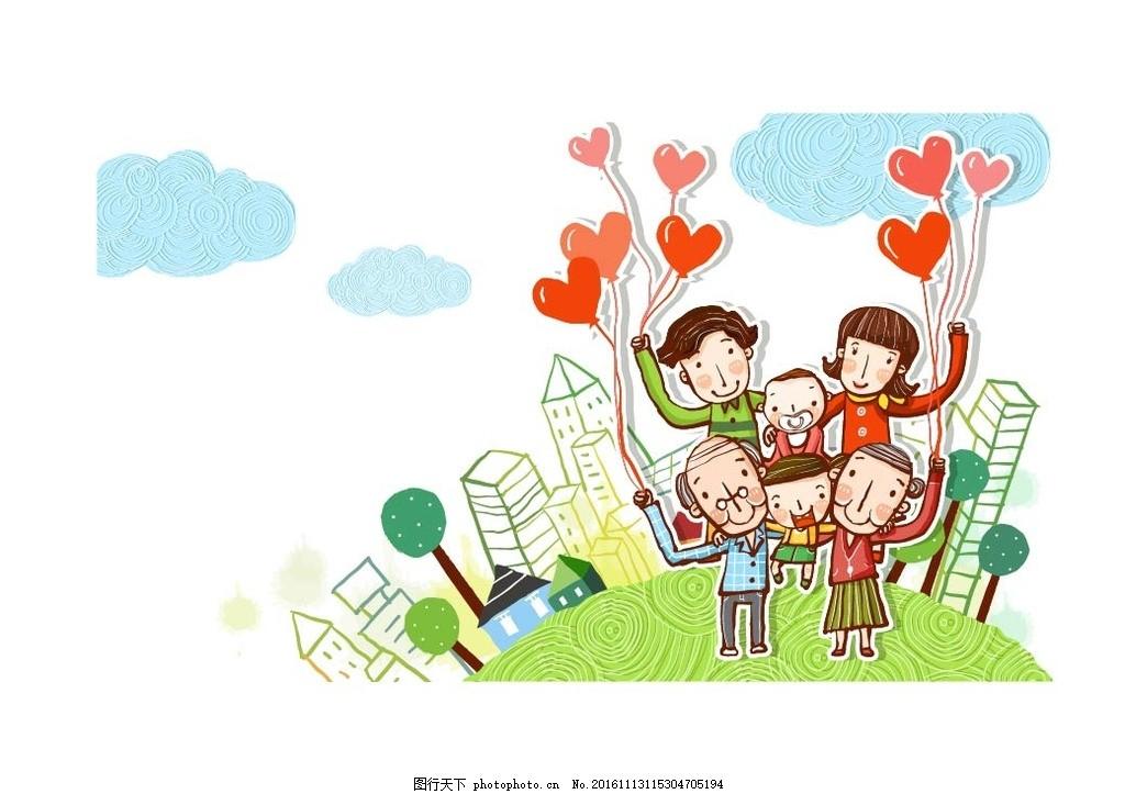 卡通人物建筑素材 卡通背景 梦幻背景 儿童卡通 动物 运动 可爱人物