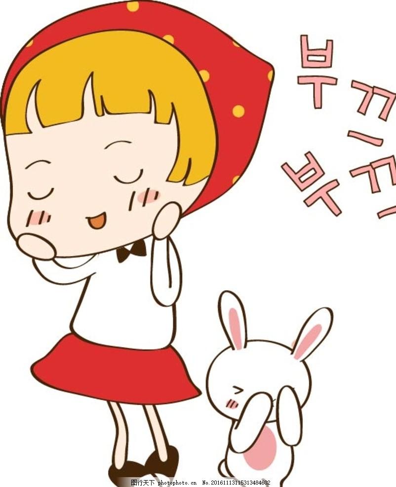 害羞卡通人物素材 卡通背景 梦幻背景 儿童卡通 动物 运动 可爱人物