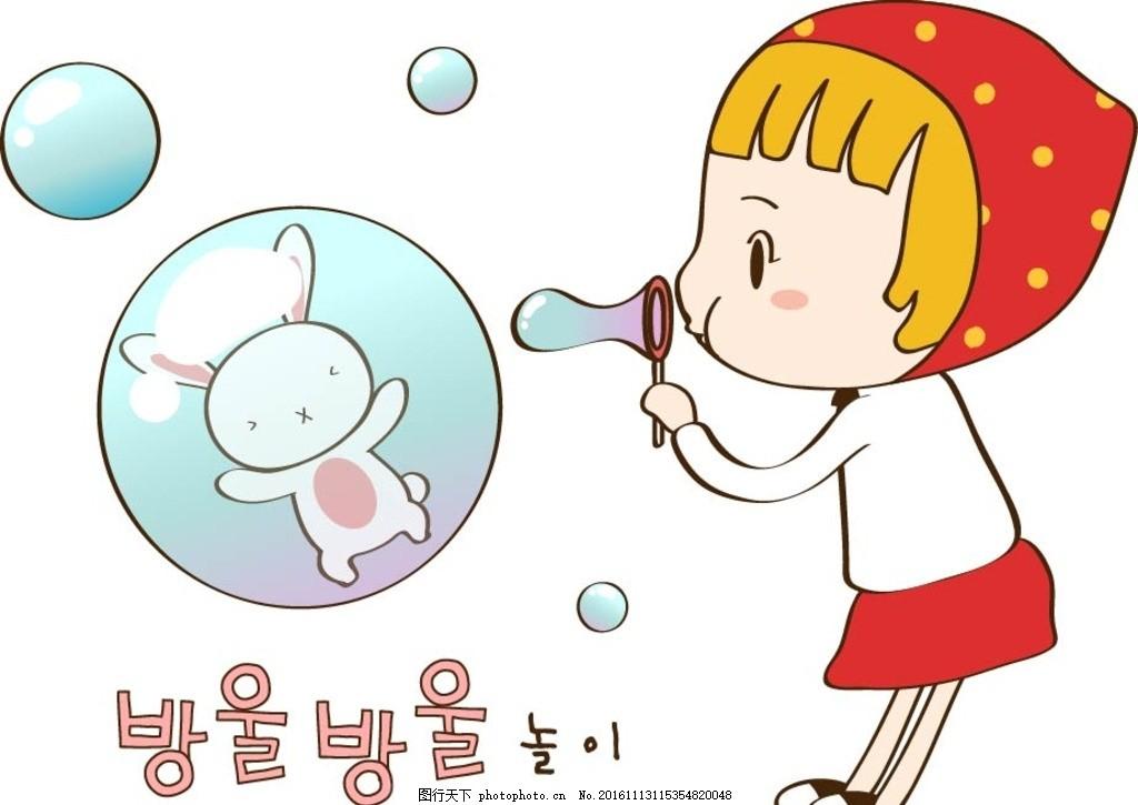 气泡风景动画动态图