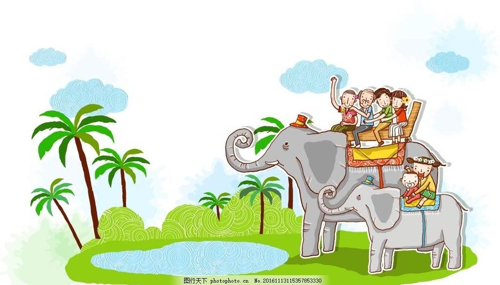 卡通大象椰子树素材 卡通背景 梦幻背景 儿童卡通 动物 运动 可爱人物