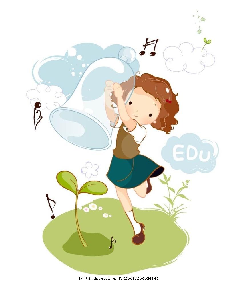 美女音乐舞蹈 卡通背景 梦幻背景 儿童卡通 动物 运动 可爱人物 学校