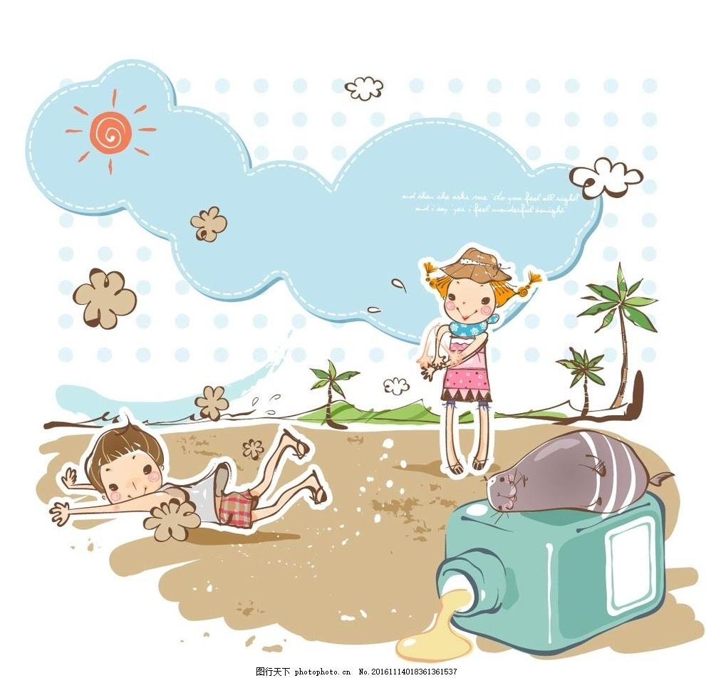沙滩游玩场景 卡通背景 梦幻背景 儿童卡通 动物 运动 可爱人物图片