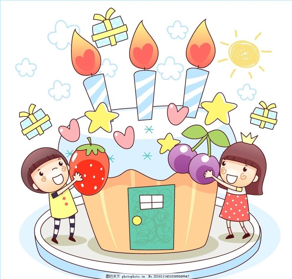 卡通蛋糕人物素材 卡通背景 梦幻背景 儿童卡通 动物 运动 可爱人物