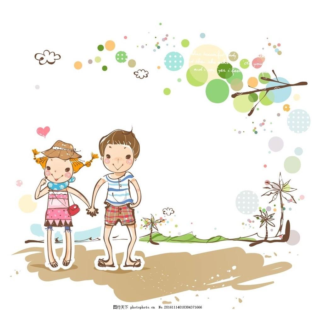情侣人物素材 卡通背景 梦幻背景 儿童卡通 动物 运动 可爱人物 学校