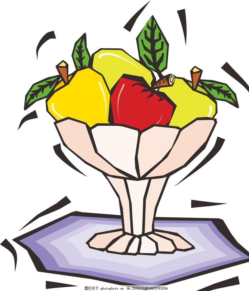 水果盆 草莓 手绘 漫画 食物 动漫动画