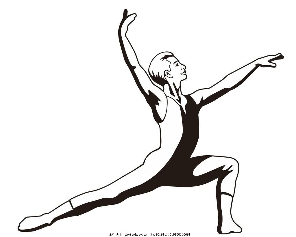 瑜伽简约手绘素材