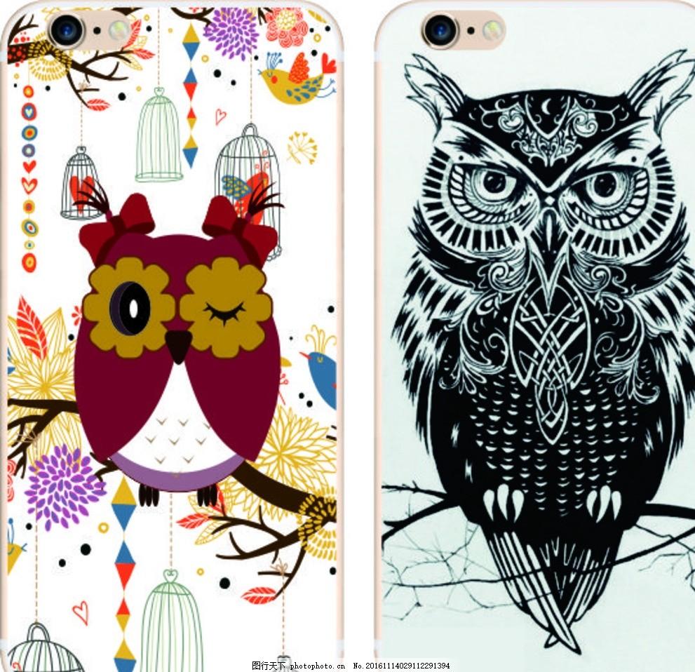 彩绘手机壳 iphone 时尚 彩印 打印 卡通 动物 猫头鹰