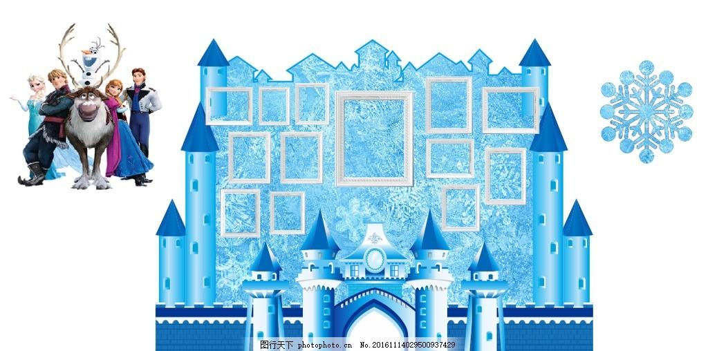 冰雪奇缘主题背景 雪花 城堡 人物 生日