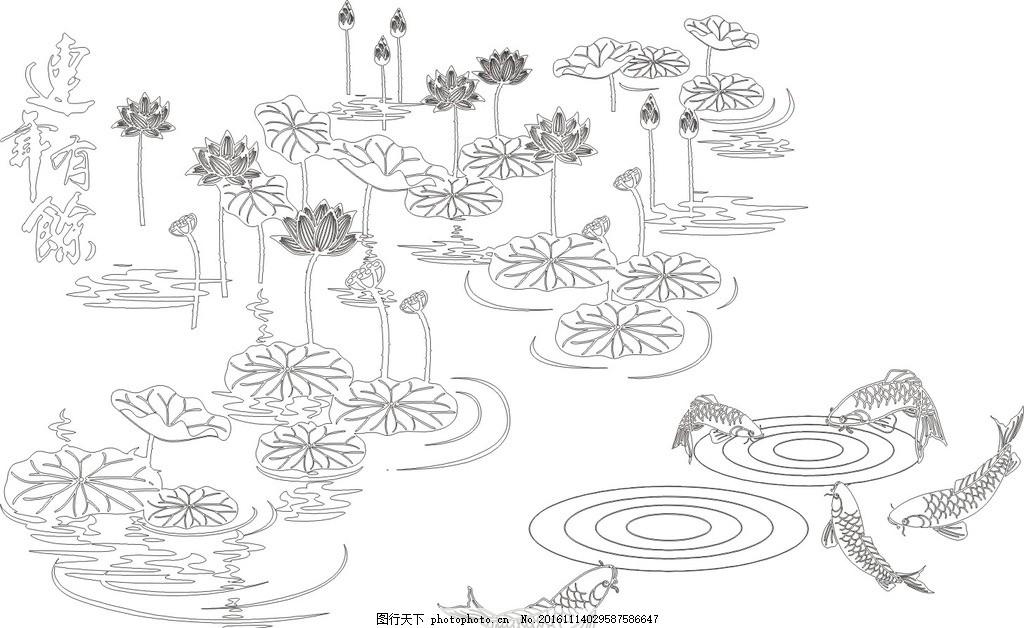 荷叶景观手绘线稿图