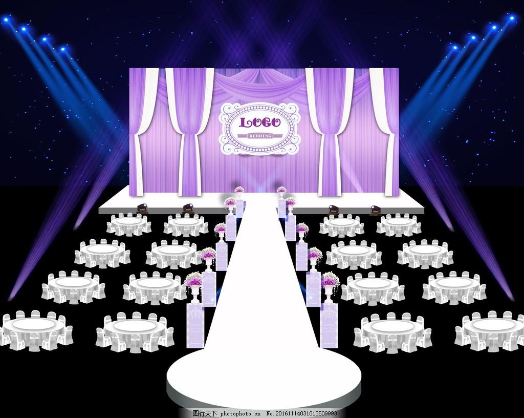 紫色欧式布幔婚礼舞台,灯光 效果图 餐桌 酒店圆桌-图