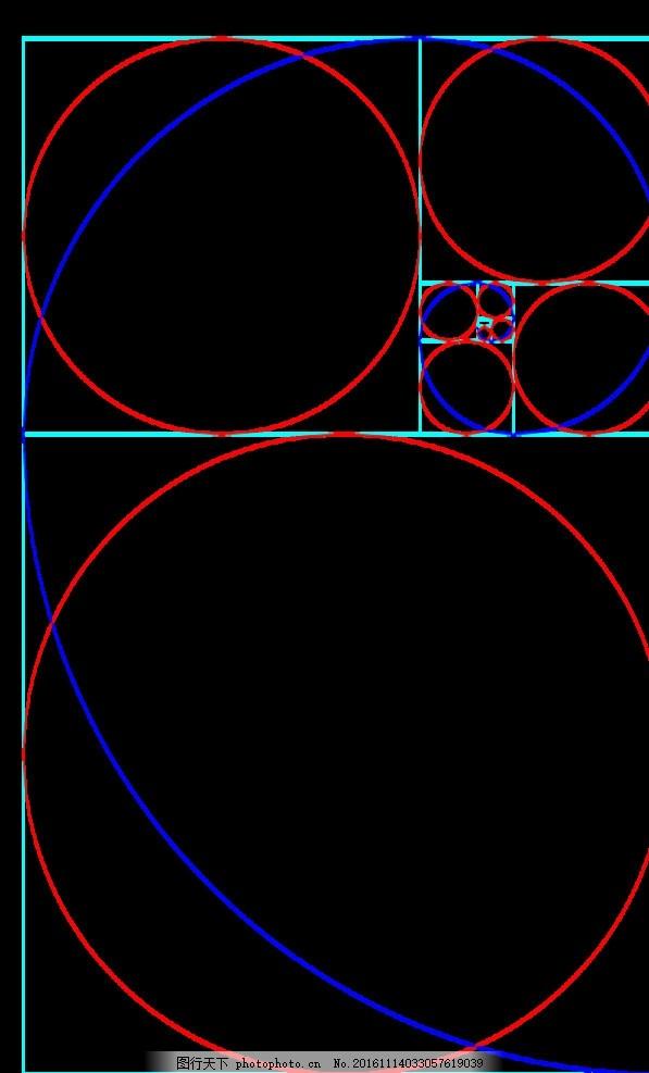 黄金分割螺旋 黄金比例分割 矢量图 原创图片