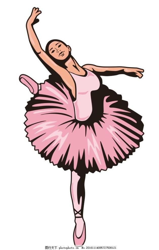 黑白画 卡通 手绘 简单手绘画 矢量图 运动矢量图 设计 文化艺术 舞蹈