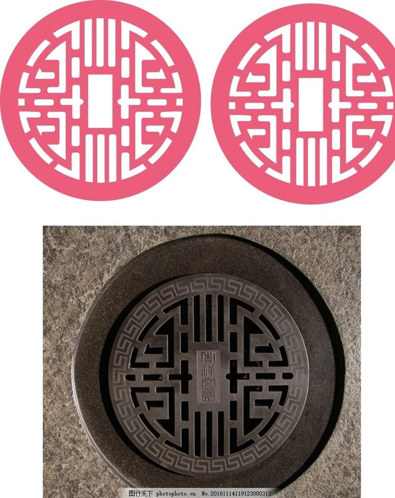 古典花格 圆形 古典 花格 格子 简洁 设计 广告设计 中式古典硅藻泥