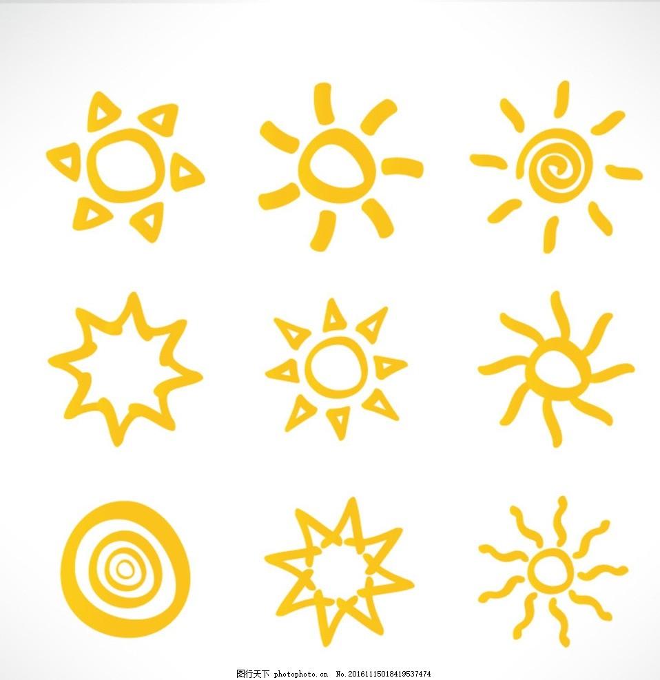 卡通太阳矢量素材 太阳 卡通太阳 矢量素材 简笔画 阳光 矢量太阳