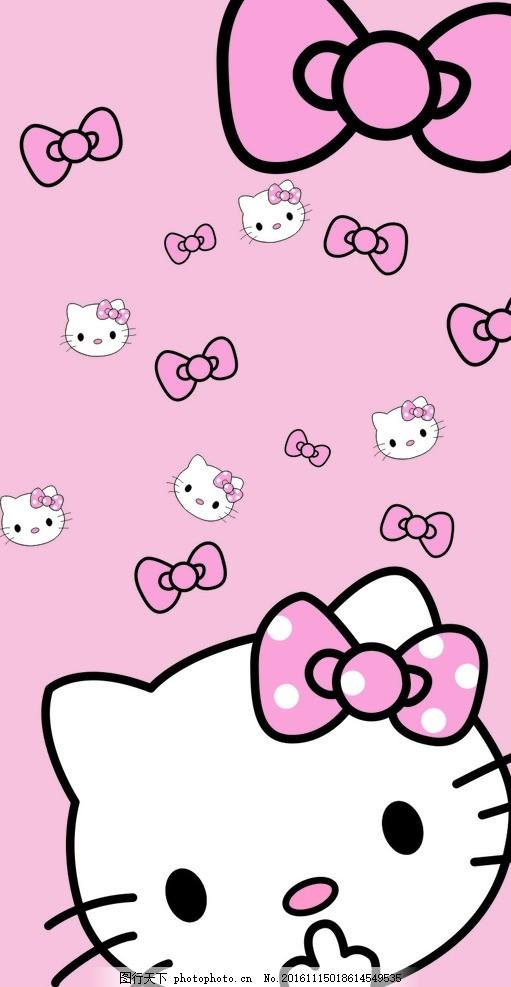 hellokitty猫 猫 可爱 卡通 动物 hellokitty 蝴蝶结 心型 卡通动物