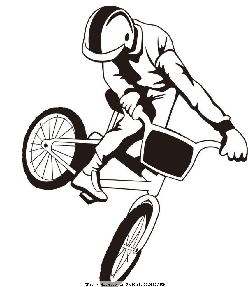 花样骑车 花样 简笔画 线条 线描 简画 黑白画 卡通 手绘 简单手绘画