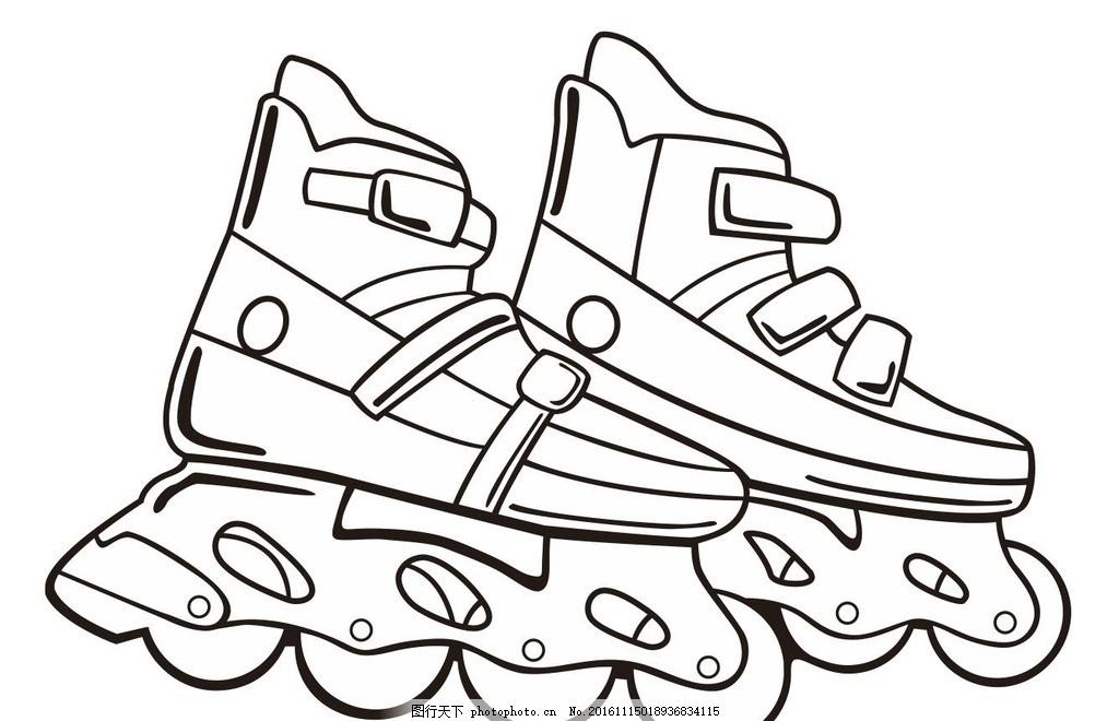 轮滑 滑轮 旱冰鞋 滑旱冰 简笔画 线条 线描 简画 黑白画 卡通 手绘