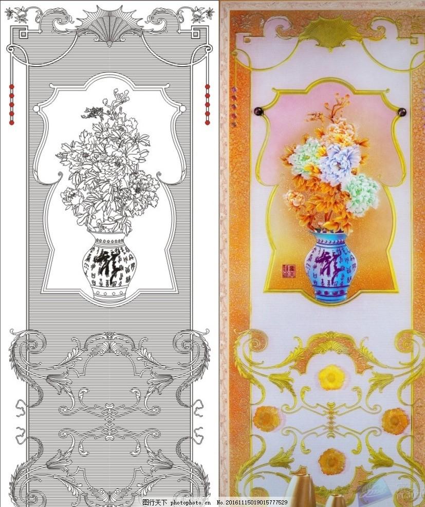 欧式花瓶 花瓶 艺术玻璃图案 玻璃图案 玻璃雕刻图案 艺术玻璃 玻璃