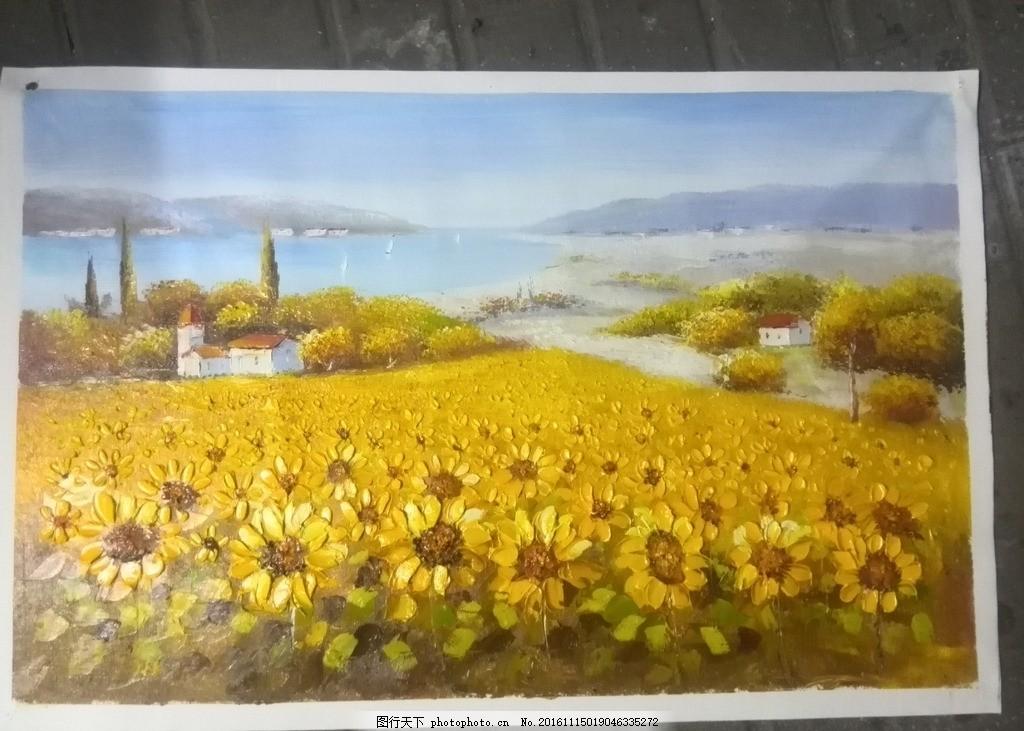 油画 装饰画 玄关画艺术 品挂画 地中海 刀画 欧式 风景油画 向日葵