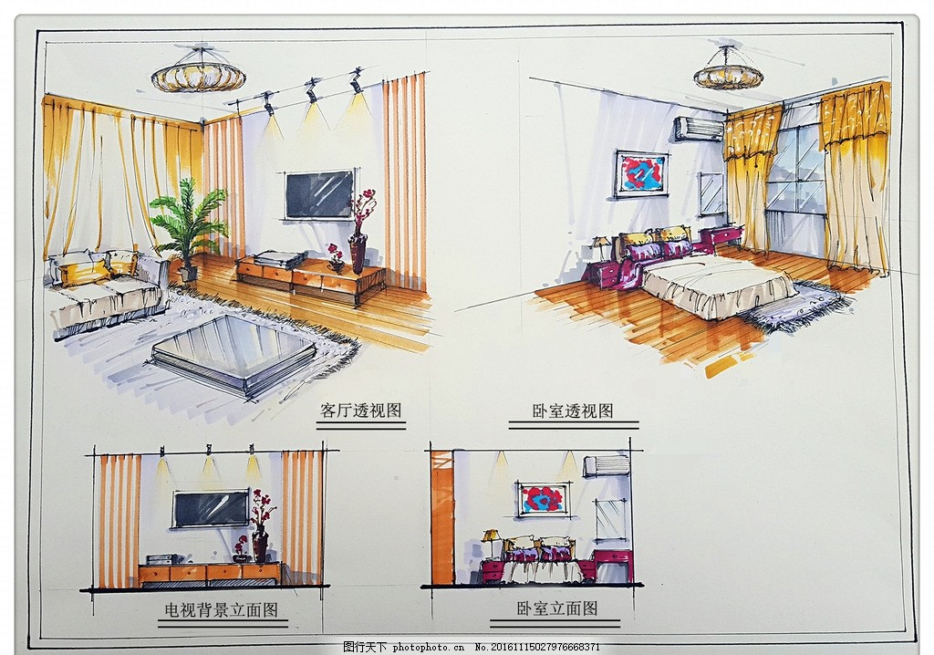 室内手绘效果图 快题设计 室内手绘图 卧室手绘快题 客厅手绘快题