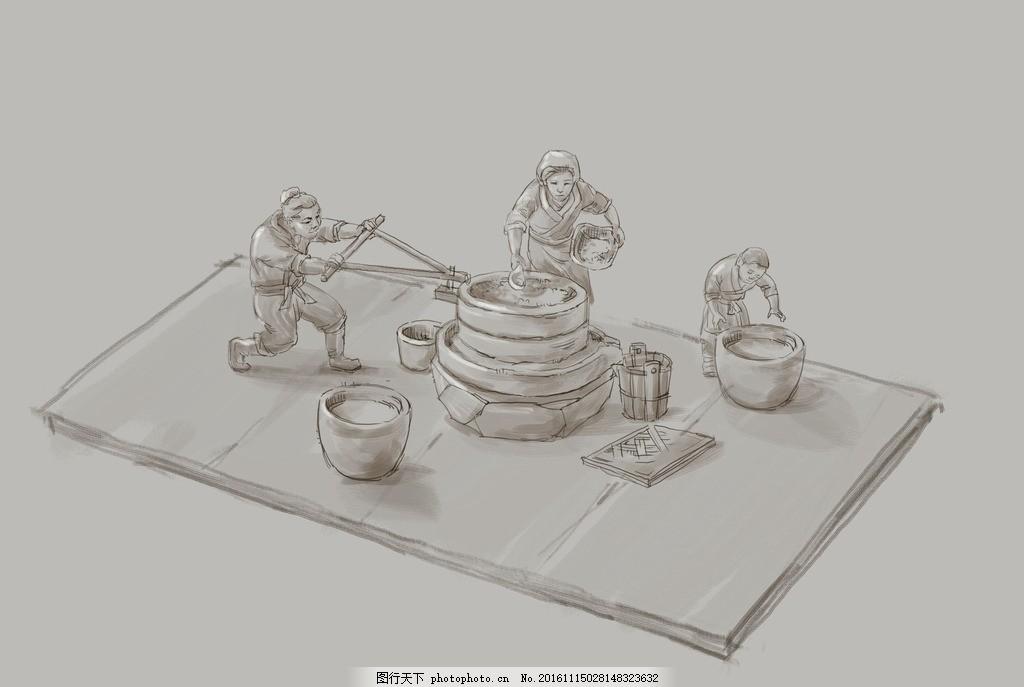 雕塑手稿 雕塑 小品 景观 人物 手绘 设计 环境设计 景观设计 300dpi