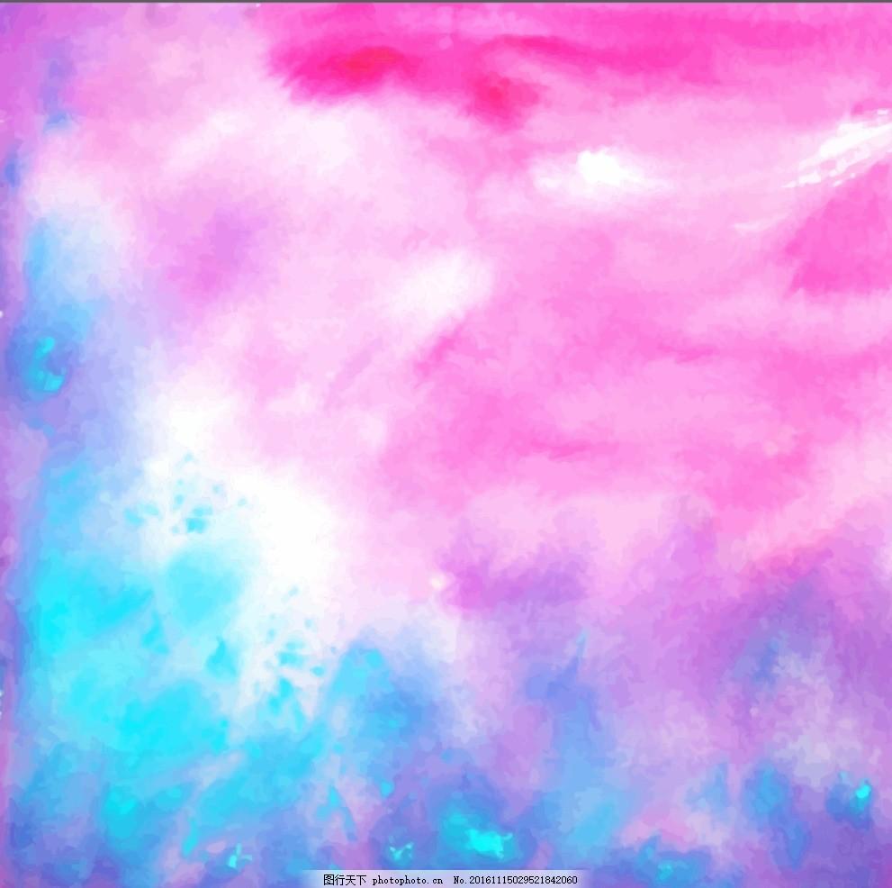 粉色水彩 紫色水彩 水粉 颜料 绘画 水墨水彩 彩色水墨 泼墨 喷溅