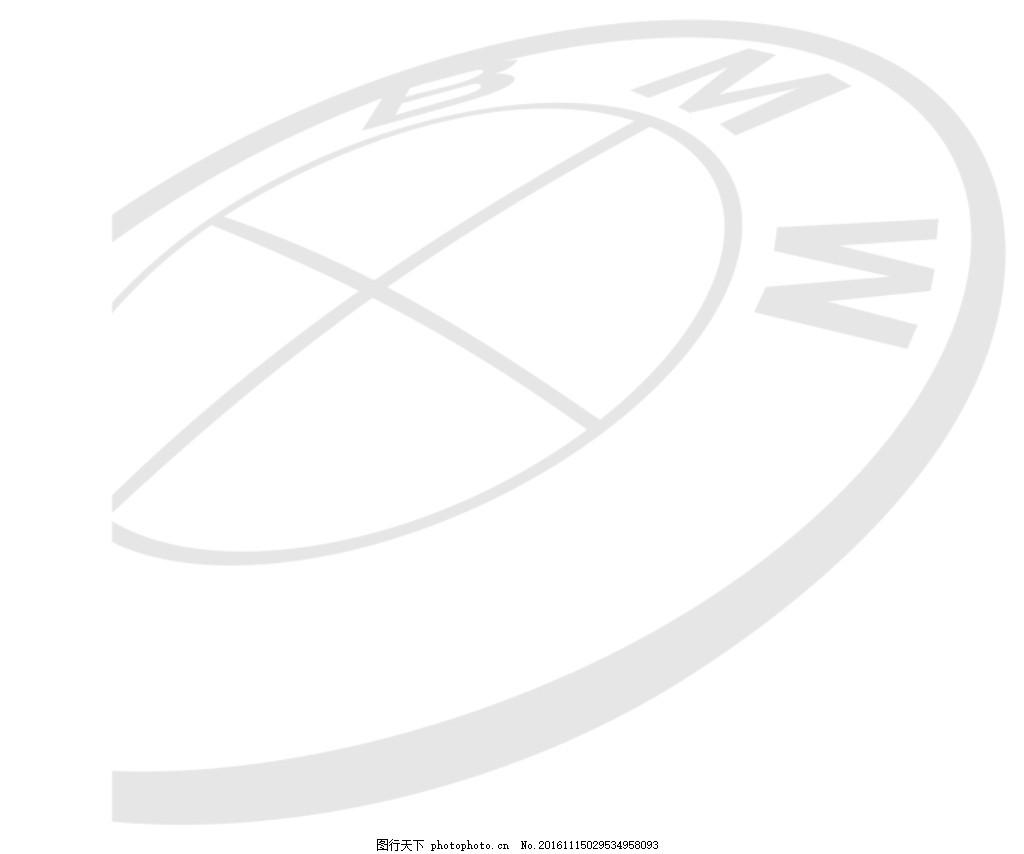宝马标志卡通图片