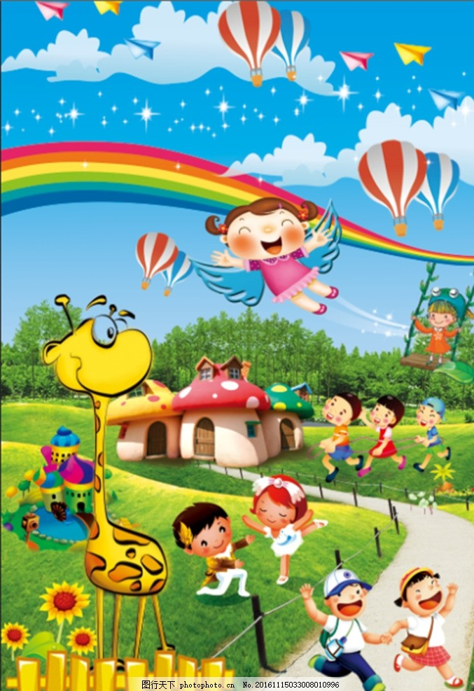 卡通背景 卡通蓝天 卡通彩虹 幼儿园背景 幼儿园展板 卡通展板