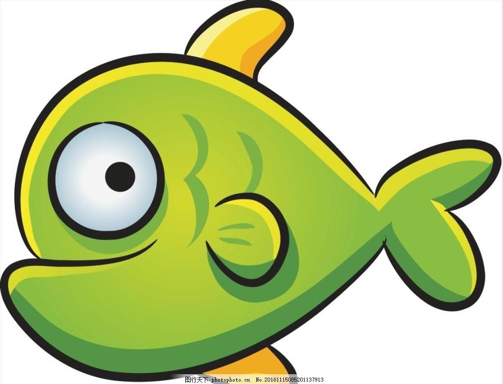 卡通小鱼 小鱼 绿色小鱼 黄色小鱼 可爱小鱼 矢量 大眼睛鱼 游乐 游