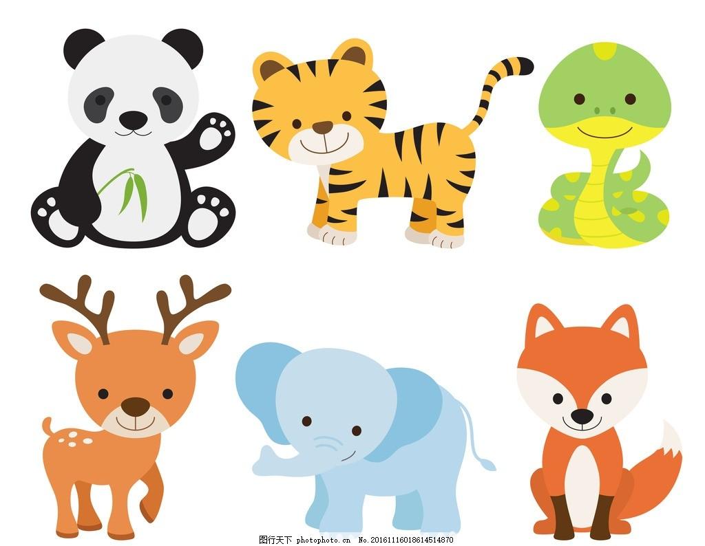 卡通动物 小熊 熊猫 小老虎 小蛇 小鹿 小象 小狐狸 可爱动物 可爱