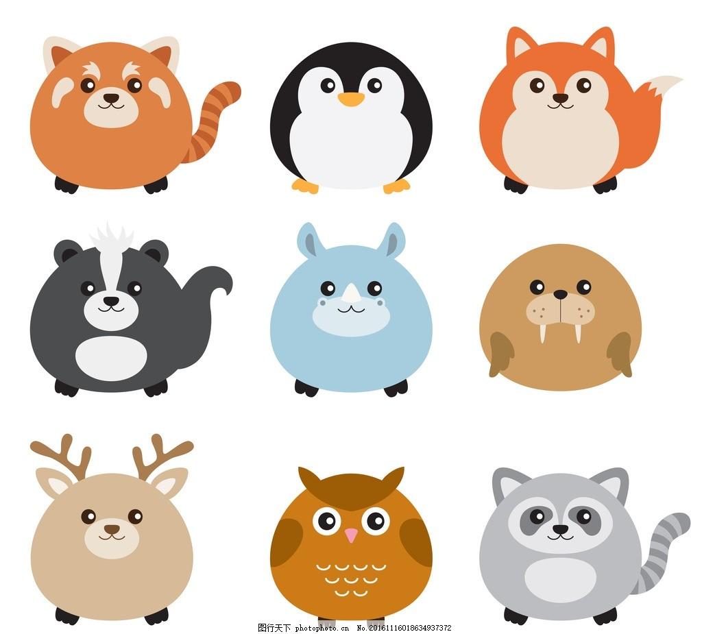 卡通动物 小熊 小狐狸 小猫 小鹿 可爱动物 可爱卡通动物 设计 动漫