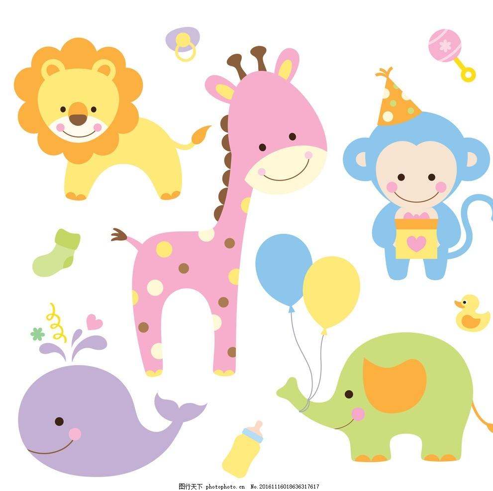 卡通动物 小狮子 长颈鹿 小鲸鱼 小象 小猴子 气球 可爱动物 可爱卡通